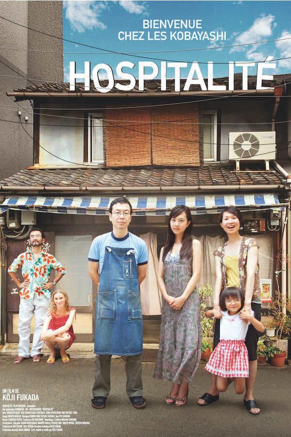"""Affiche du film """"Hospitalité"""""""