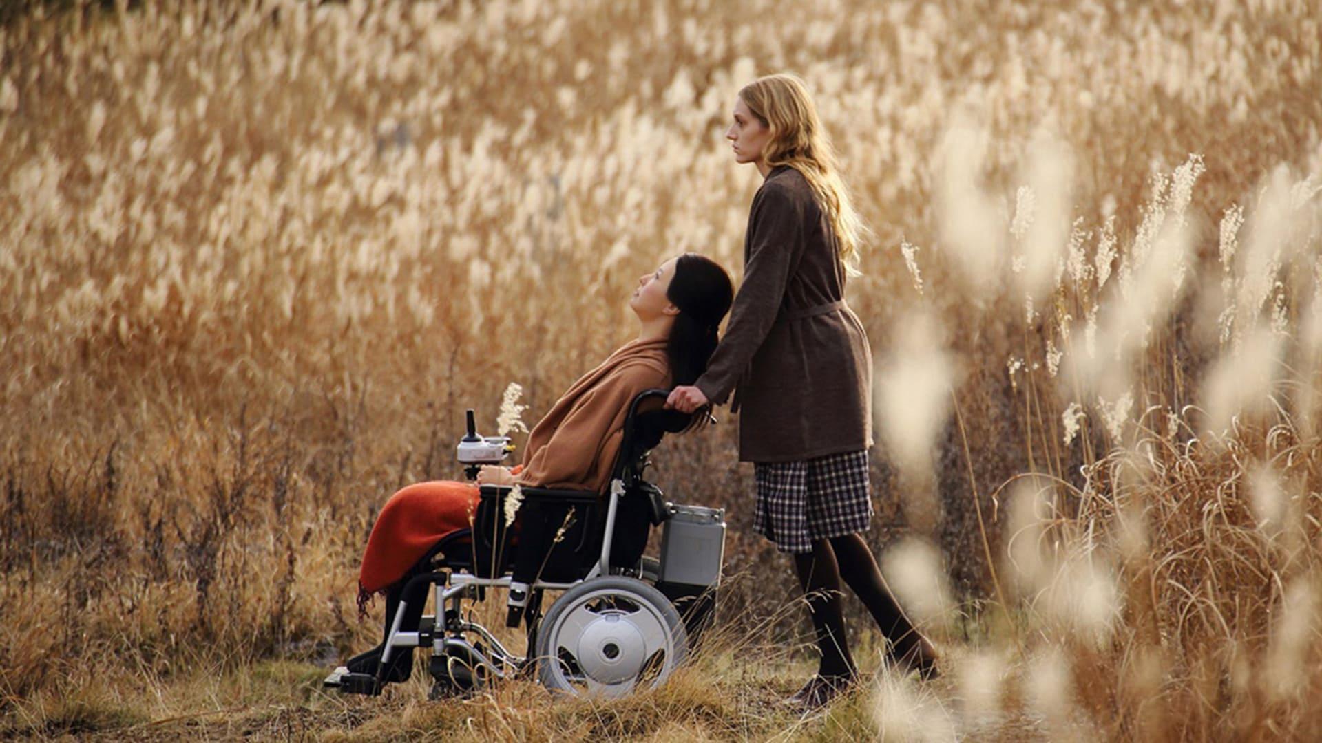 "Image du film ""Sayonara"""
