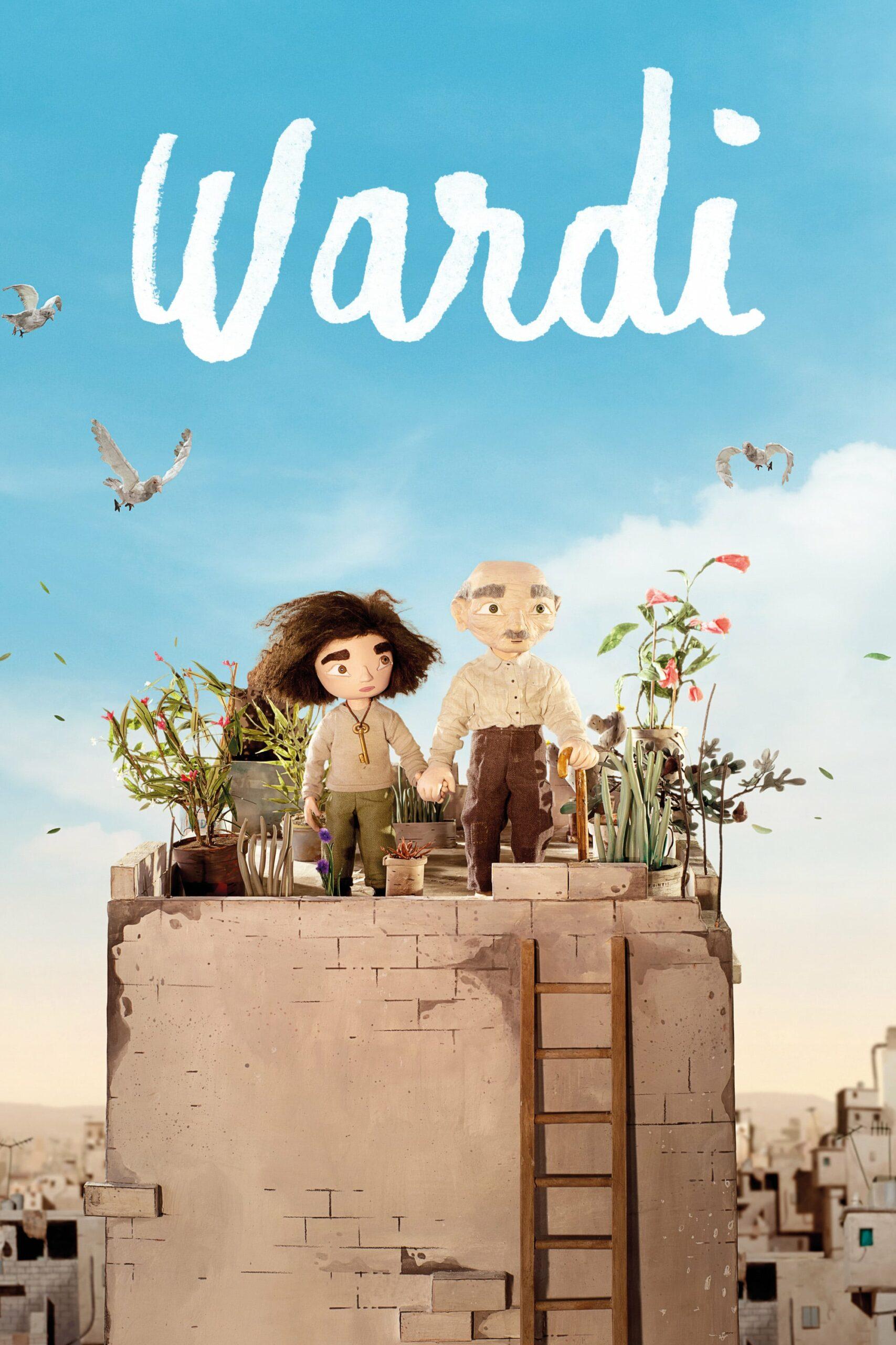 "Affiche du film ""Wardi"""