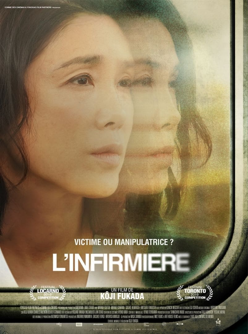 """Affiche du film """"L'Infirmière"""""""
